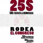 25 S rodea el congreso. 12h recibimiento en atocha y plaza de españa, 16h asamblea informativa, 17.30h al congreso, 18h rodea el congreso